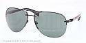 Prada Linea Rossa Sunglasses PS 56MS